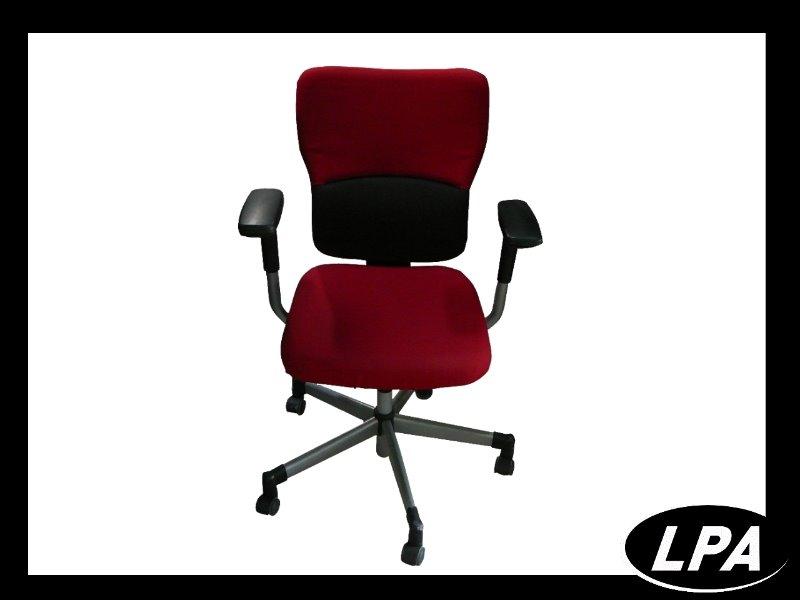 Fauteuil steelcase let 39 s b rouge occasion fauteuil mobilier de bureau lpa - Fauteuil de bureau steelcase ...