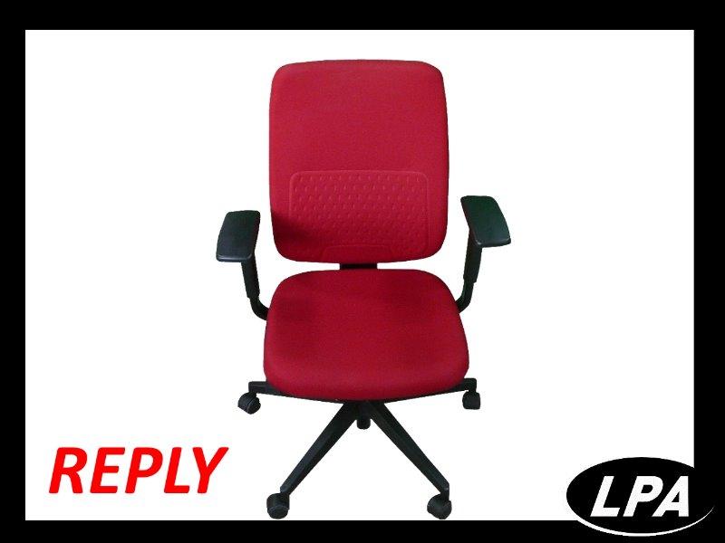 Fauteuil steelcase reply fauteuil mobilier de bureau lpa - Fauteuil de bureau steelcase ...